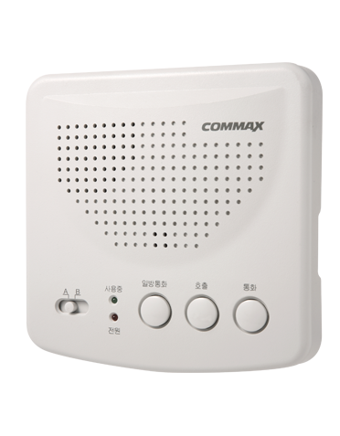 INTERCOM SANS FIL WI-2B
